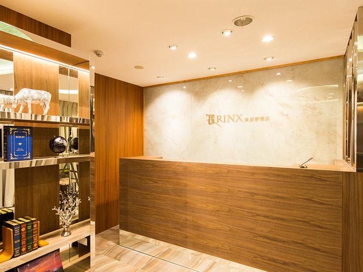 RINX東京新宿店 メンズ脱毛サロンスタッフ月収50〜70万円以上可能(将来の幹部候補募集)