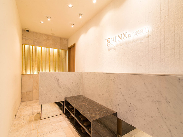 RINX横浜駅前店 メンズ脱毛サロンスタッフ月収50〜70万円以上可能(将来の幹部候補募集)