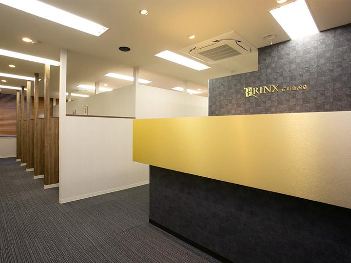 RINX石川金沢店 メンズ脱毛サロンスタッフ月収50〜70万円以上可能(将来の幹部候補募集)