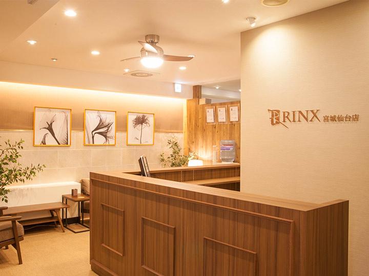 RINX宮城仙台店メンズ脱毛サロンスタッフ月収50〜70万円以上可能(将来の幹部候補募集)