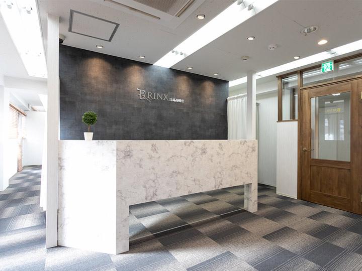 RINX群馬高崎店 メンズ脱毛サロンスタッフ月収50〜70万円以上可能(将来の幹部候補募集)