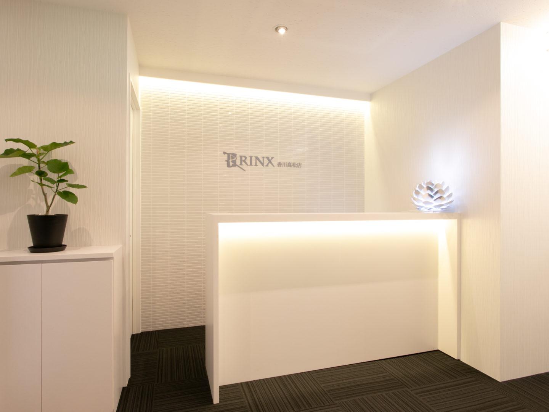 RINX香川高松店 メンズ脱毛サロンスタッフ月収50〜70万円以上可能(将来の幹部候補募集)