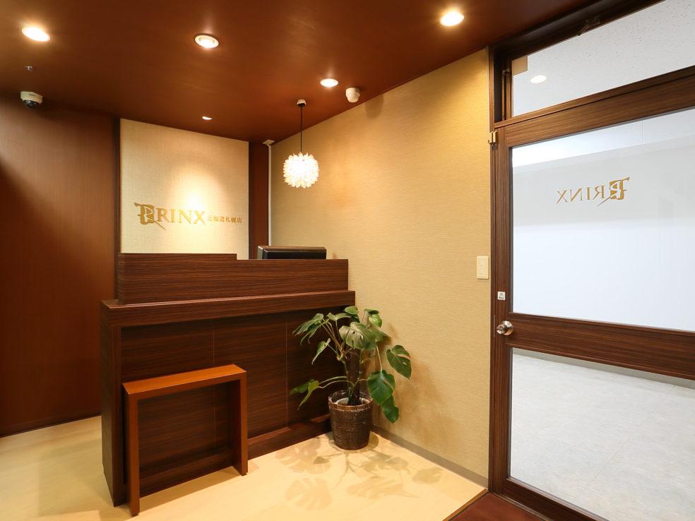 RINX北海道札幌店メンズ脱毛サロンスタッフ月収50〜70万円以上可能(将来の幹部候補募集)