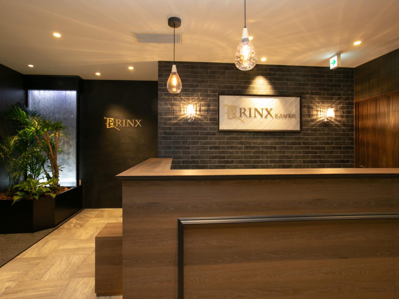 RINX名古屋栄店メンズ脱毛サロンスタッフ月収50〜70万円以上可能(将来の幹部候補募集)